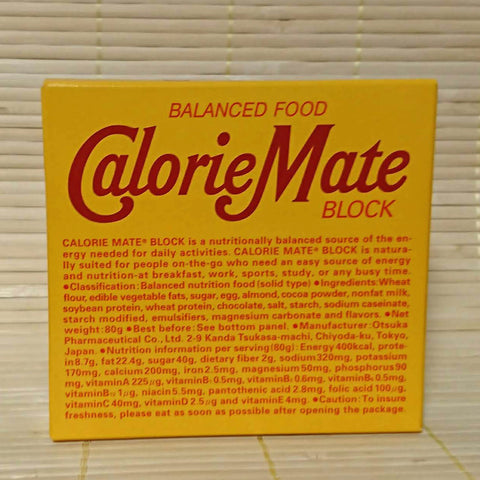 Calorie Mate Energy Bar - Chocolate