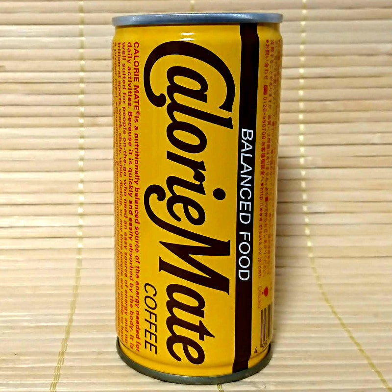 Calorie Mate Meal Drink - Coffee