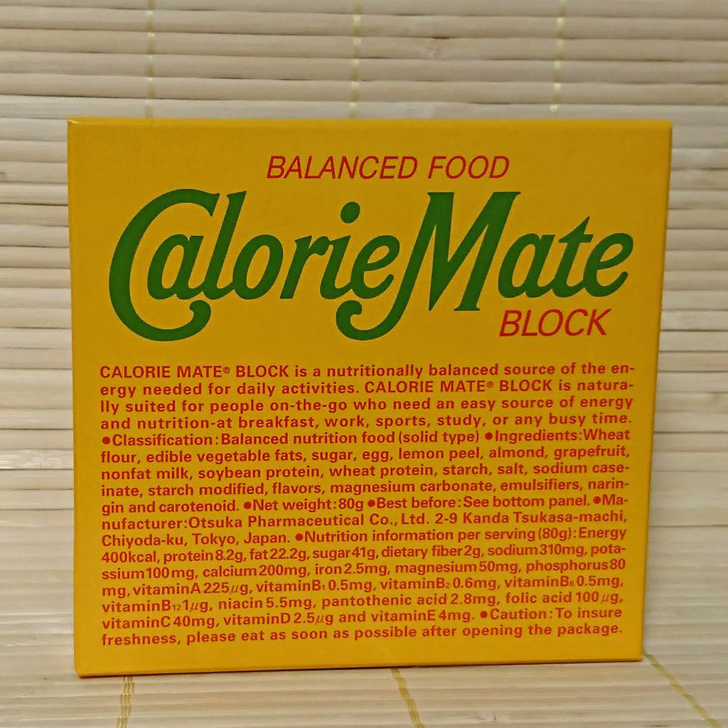 Calorie Mate Energy Bar - Fruit
