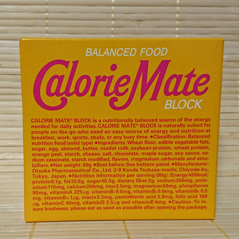 Calorie Mate Energy Bar - Maple