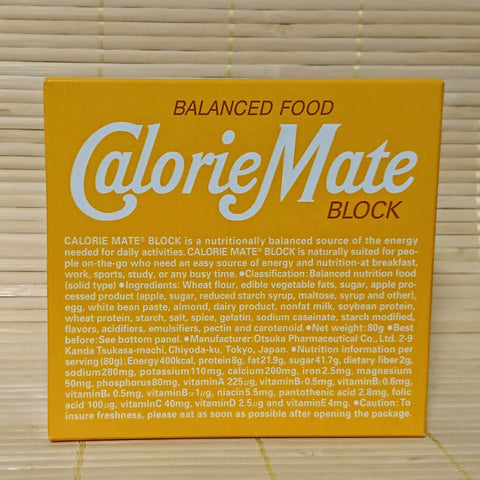 Calorie Mate Energy Bar - Plain