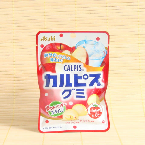 Calpis Gummy Candy - Apple