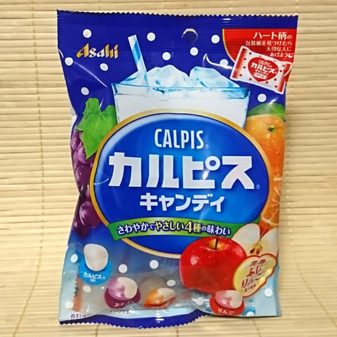 Calpis Hard Candy - 4 Flavor Fruit Mix w/ Red Apple