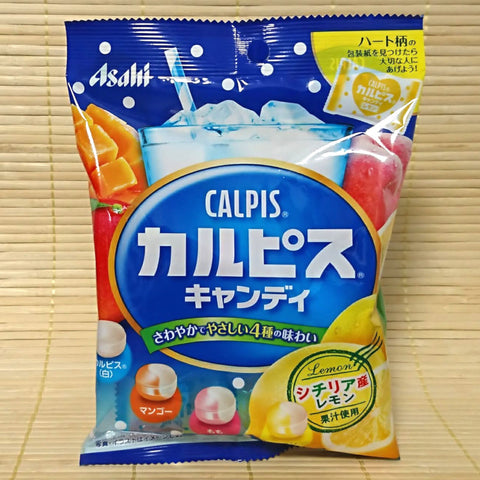 Calpis Hard Candy - 4 Flavor Fruit Mix w/ LEMON