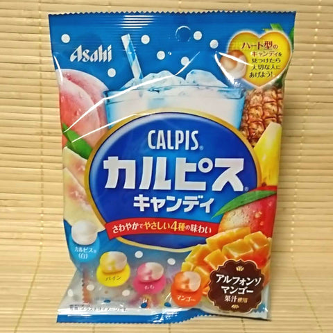 Calpis Hard Candy - 4 Flavor Fruit Mix w/ MANGO