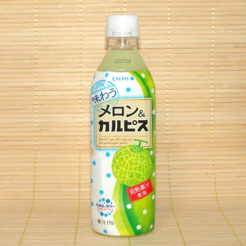 Calpis Drink - Melon & Yogurt Flavor