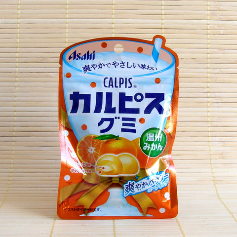 Calpis Gummy Candy - Orange