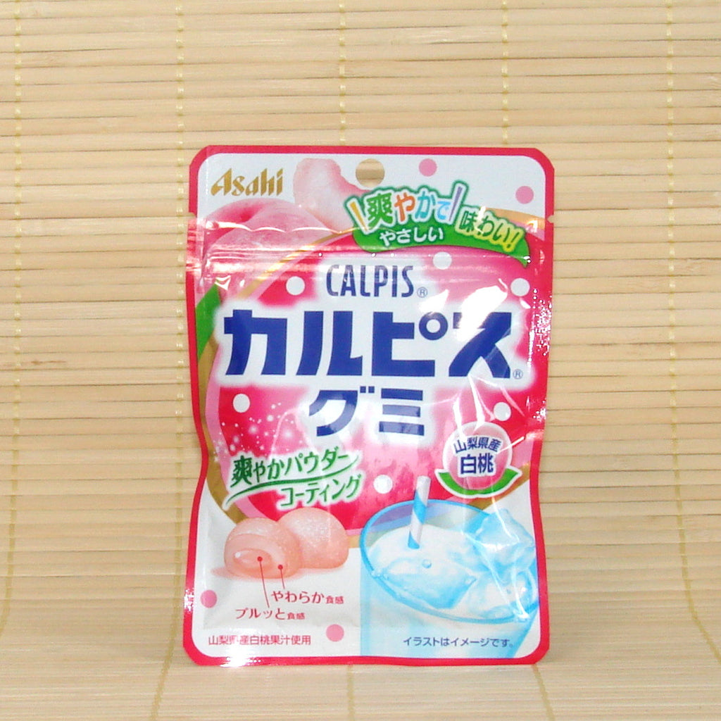 Calpis Gummy Candy - Peach