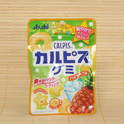 Calpis Gummy Candy - Pineapple