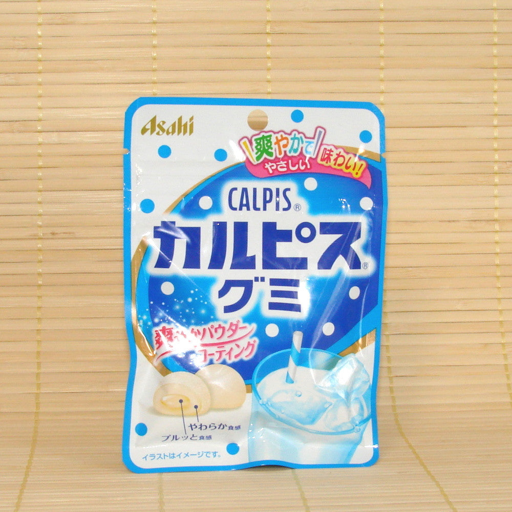 Calpis Gummy Candy - Yogurt