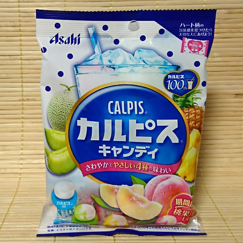 Calpis Hard Candy - 4 Flavor Fruit Mix w/ Pineapple