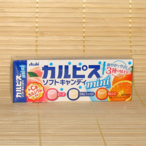 Calpis Mini Soft Candy - 3 Flavor Mix