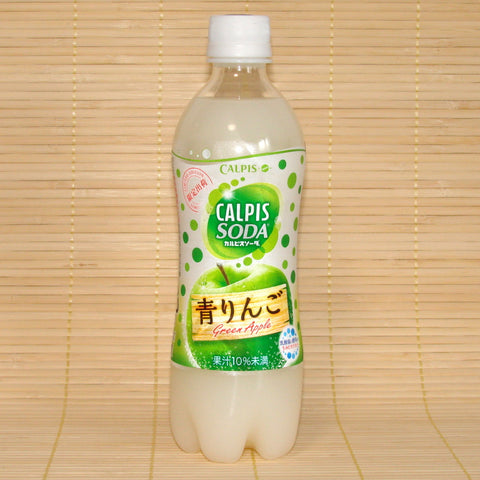 Calpis Soda - Green Apple