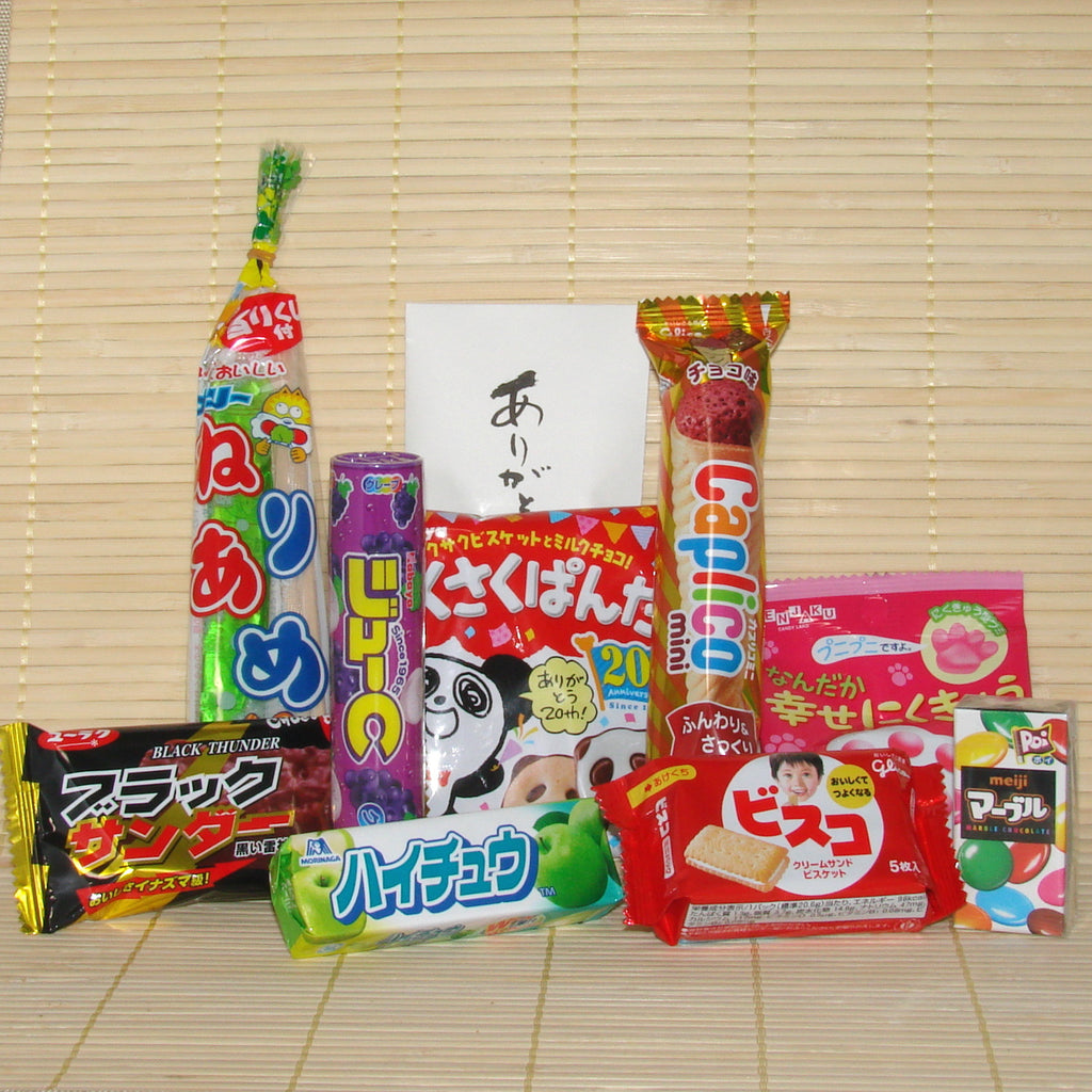 Japanese Dagashi Candy Set & Mystery Gift (Winter 2017)
