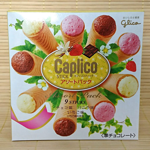 Caplico Stick - Assorted Flavors (9 Sticks)