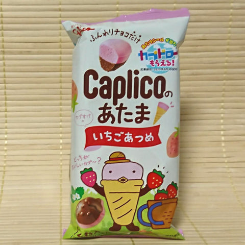 Caplico ATAMA - Strawberry Chocolate