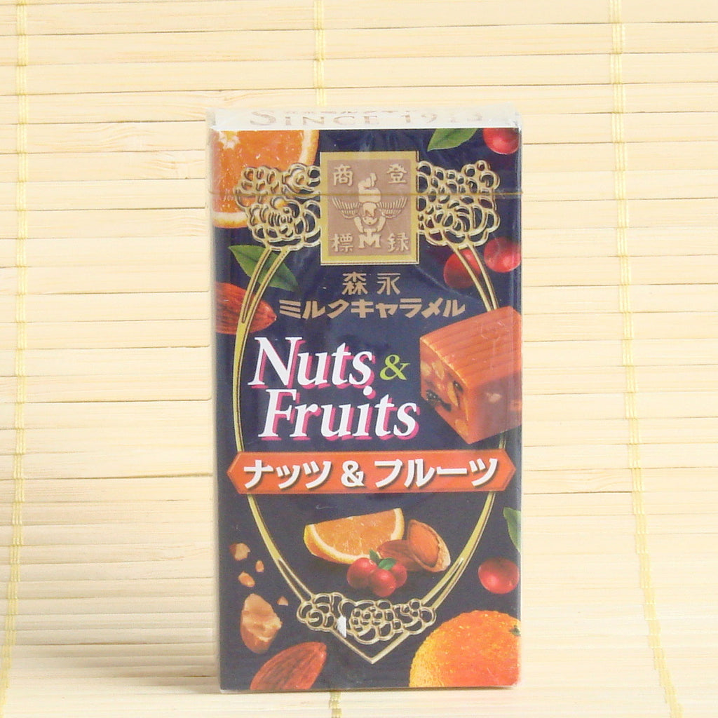 Caramel Cubes - Nuts & Fruits (Orange)