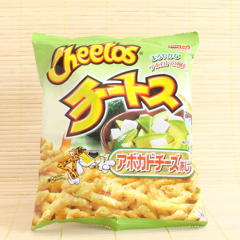 Cheetos - Avocado Cheese