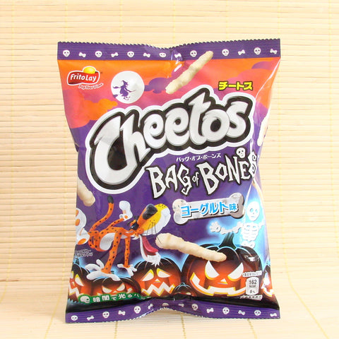 Cheetos - Yogurt Halloween 'Bag of Bones'