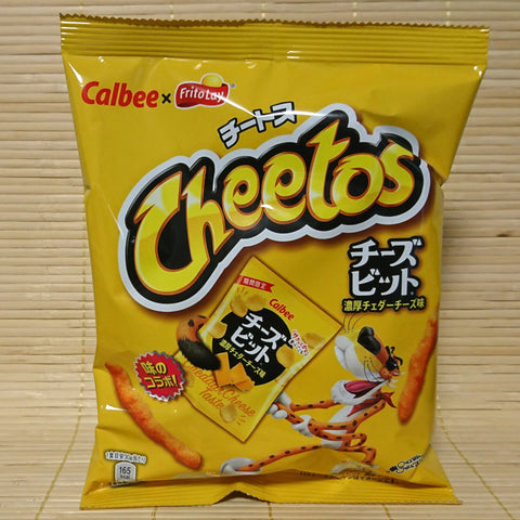 Cheetos - CALBEE Cheese Bit Collaboration