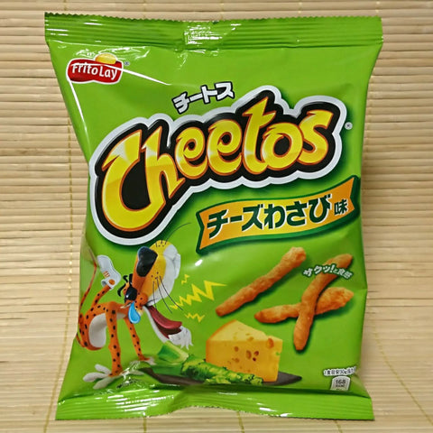 Cheetos - Wasabi Cheese
