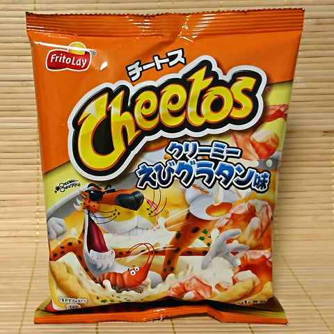 Cheetos - Shrimp Cheese (Ebi Gratin)