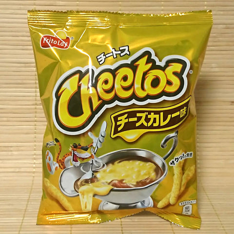 Cheetos - Cheese Curry