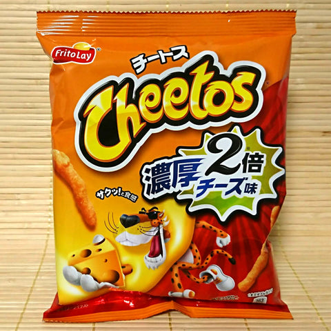 Cheetos - Double Rich Cheese