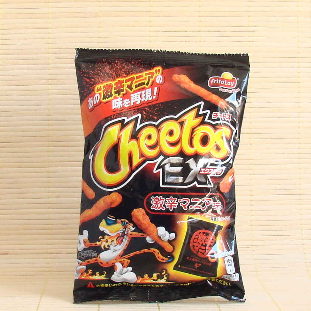 Cheetos EX - Extremely HOT Mania