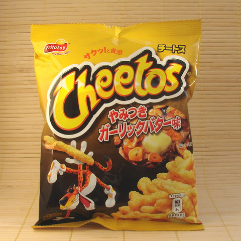 Cheetos - Garlic Butter