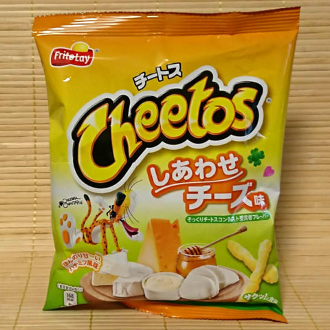 Cheetos - Honey and Four Cheese