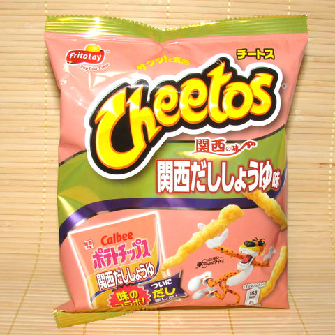 Cheetos - Kansai Dashi Soy Sauce