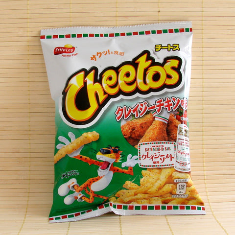Cheetos - Jane's Krazy Mixed Up Salt Chicken