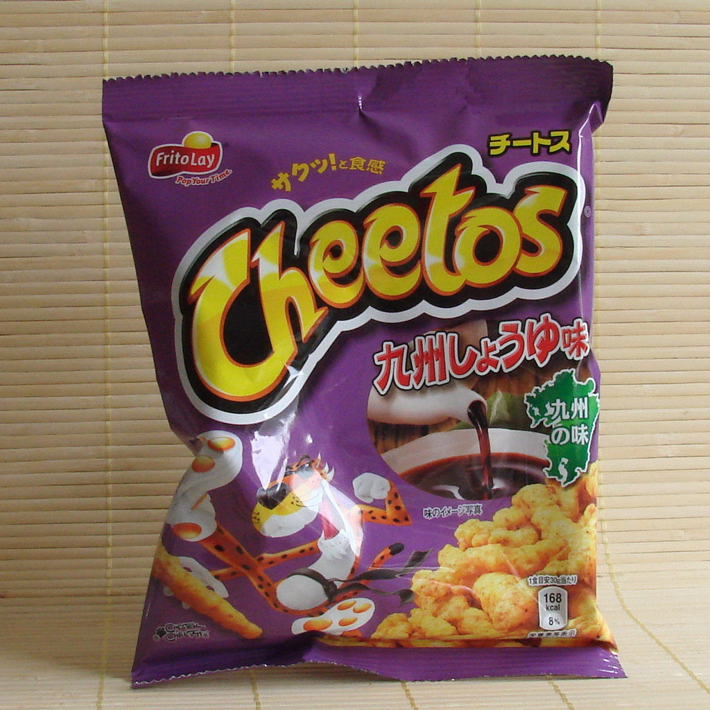Debate Cheetos Are Bad For You: Kyushu Soy Sauce