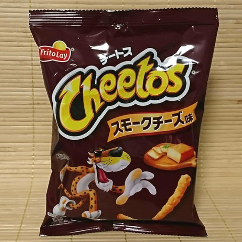 Cheetos - Smoked Cheese