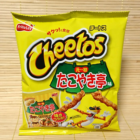 Cheetos - Takoyaki (Fried Octopus Balls)