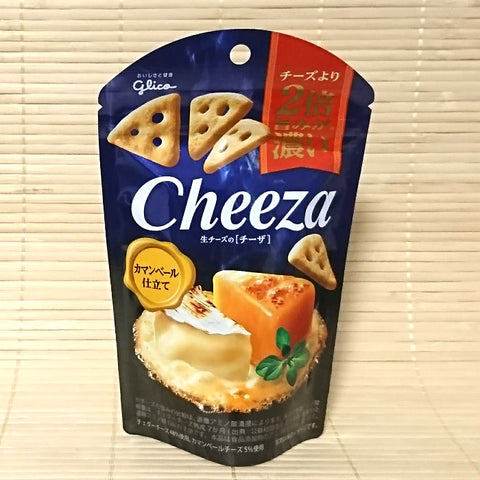 Cheeza Crackers - Camembert Cheese
