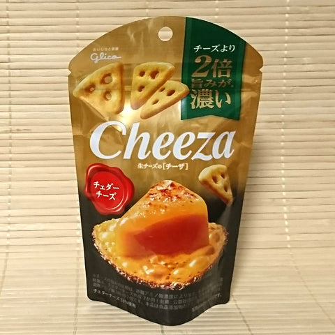Cheeza Crackers - Cheddar Cheese