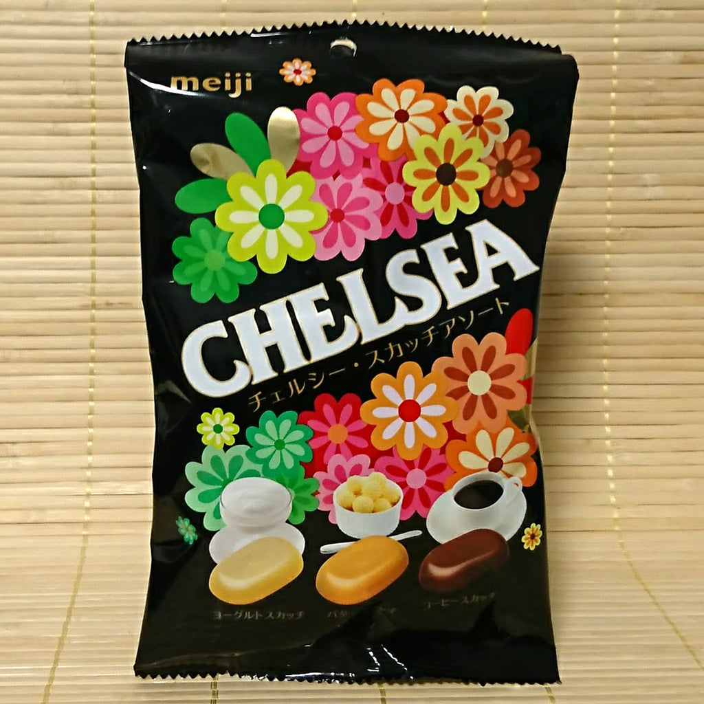 Chelsea Hard Caramels - Assorted Pack