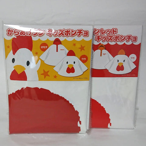 zz-- Rain Poncho SET - Karage-Kun Chicken --zz