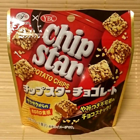 Chip Star - Crunchy Potato Chip Chocolates