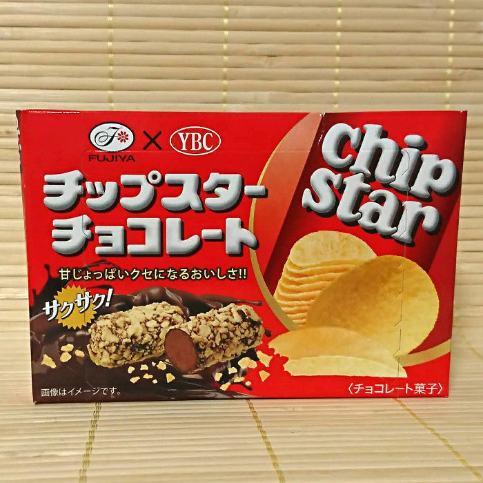 Chip Star & Fujiya Chocolate - Petite Bites