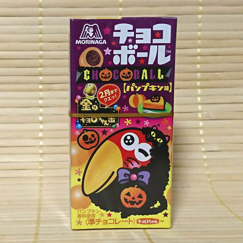 Choco Ball - Halloween Pumpkin Chocolate
