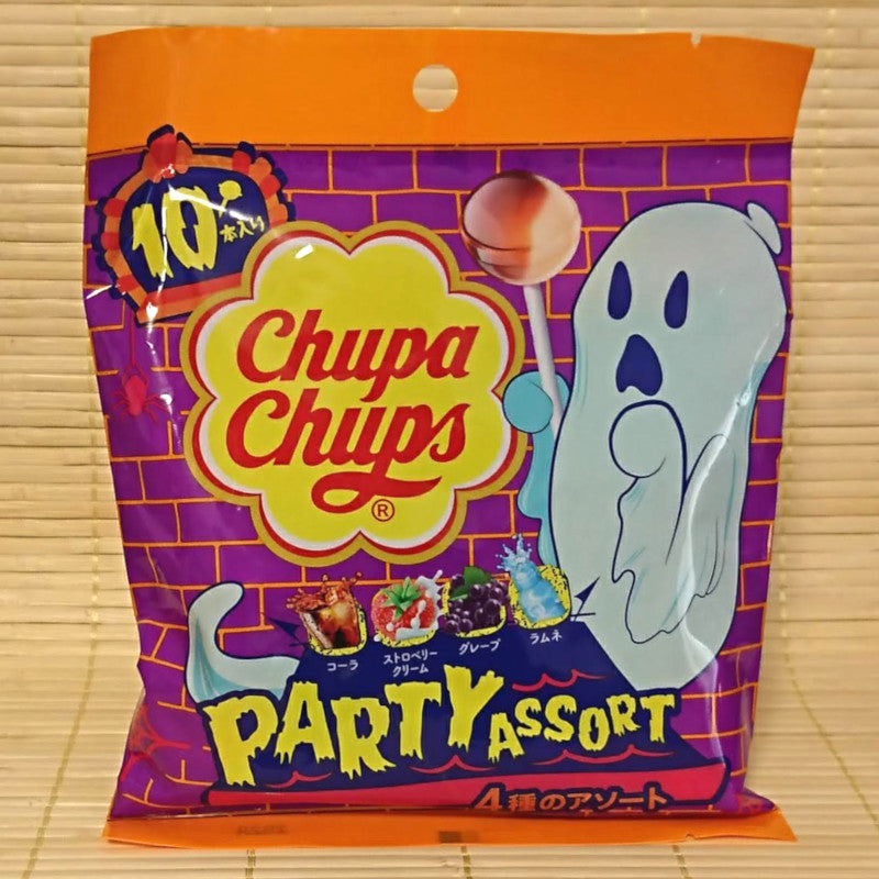 Chupa Chups Lollipops - Halloween Party Mix