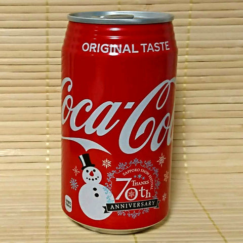 Coca Cola - 70th Sapporo Snow Festival Can