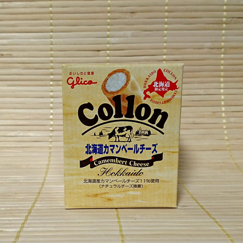 Collon Filled Cookies - Camembert Cheese Mini Pack