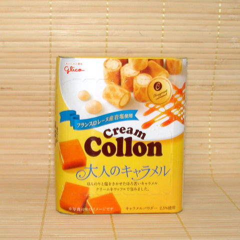 Collon Filled Cookies - Otona Caramel