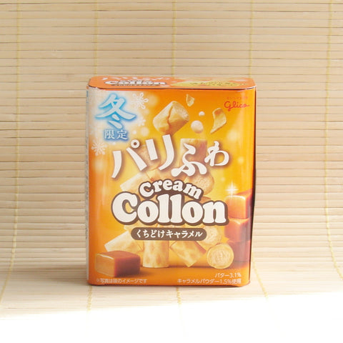 Collon Filled Cookies - Caramel