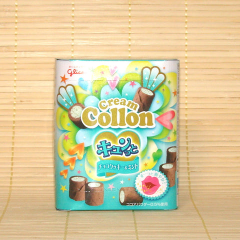 Collon Filled Cookies - Chocolate Cookie Mint