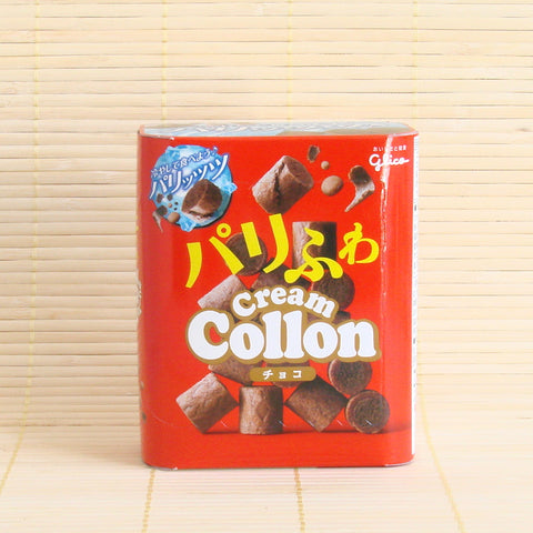 Collon Filled Cookies - Double Chocolate